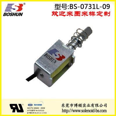 厂家供应推拉式电磁铁直流电压DC12V*大通电时间5秒长寿命的快递柜电磁铁