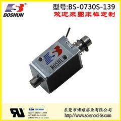 充电桩电磁锁、保持式电磁铁、直流电磁铁