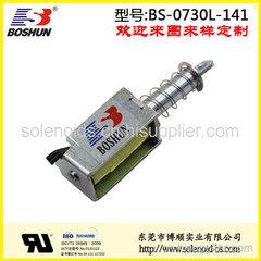 厂家供应电压12V直流式和力量700g的寄存柜电磁锁推拉式