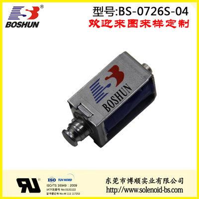 东莞电磁铁厂家供应长时间通电和电压12V直流式的脉冲电磁阀推拉式