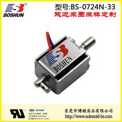 东莞电磁铁厂家供应长时间通电的单向自保持式新能源电磁锁