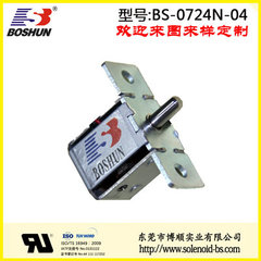 东莞电磁铁厂家定制供应单边保持力200g的新能源充电桩电磁锁