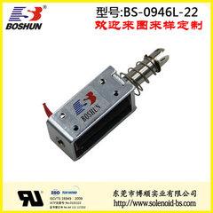 东莞电磁铁厂家供应纺织机械电磁铁推拉式长行程10mm用24V直流电压