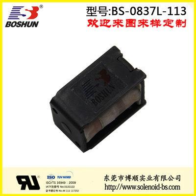 东莞博顺电磁铁厂家供应24V直流电压低功耗的消防设备电磁铁推拉式长行程