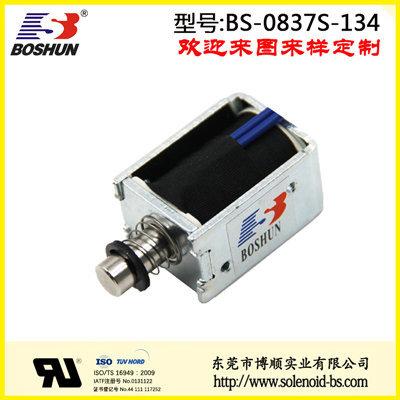 博顺厂家供应230V交流电压的智能柜电磁锁推拉式长行程长寿命工作