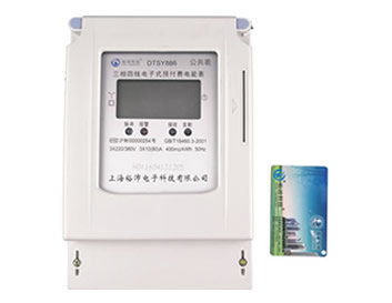 福州智能电表供应商_福州智能电表直销