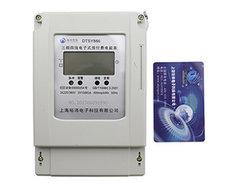 福州智能插卡电表价格_福州智能插卡电表供应商