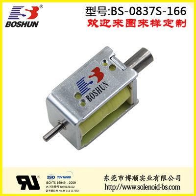 东莞电磁铁厂家定制直销电压12V直流式电插锁电磁铁推拉式