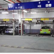 深圳市科锐引导科技有限公司