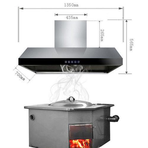 柴火野炊炉