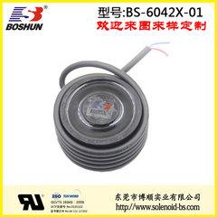 东莞电磁铁厂家供应大吸力长寿命24V直流电压的圆管式电磁铁吸盘式