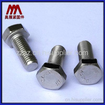 漳州304不銹鋼外六角螺栓