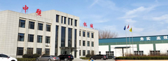 青岛中塑机械制造有限公司