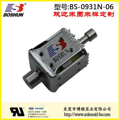 东莞电磁铁厂家供应单保持力1.5公斤和直流电压24V的新能源电磁锁