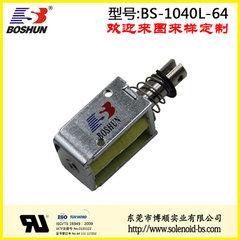 东莞电磁铁厂家定制直销力量可达1.8公斤的柜子锁电磁铁推拉式