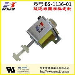 厂家供应长时间通电低功耗12V直流电压的汽车变速箱电磁铁框架式