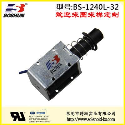 智能箱柜电磁铁、推拉式电磁铁、DC6V直流电磁铁
