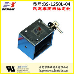 厂家供应低功耗低电压12V直流式的智能柜电磁锁推拉长行程