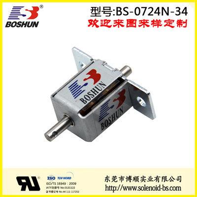 充电桩用电磁锁