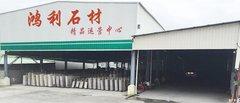 贵州石材加工厂家
