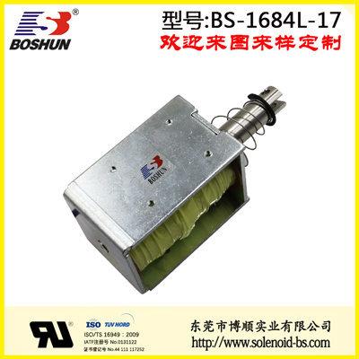 东莞电磁铁厂家供应DC24V直流式快递分拣设备电磁铁