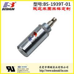厂家供应电压24V直流式和百分百通电的圆形管状电磁铁