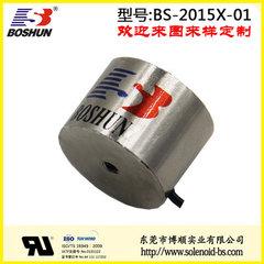 DC24V直流电磁铁、机械设备电磁铁、吸盘式电磁铁