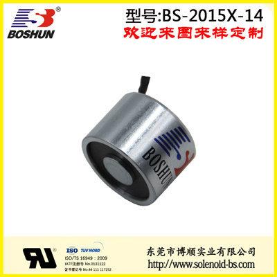 厂家供应低电压3.7V直流式的圆形洁面仪电磁铁吸盘式