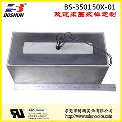 直流电磁铁、机械设备电磁铁、吸盘式电磁铁