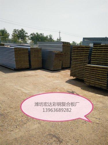 山东板房材料岩棉板框架