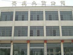 枣庄市众信水处理产品有限公司
