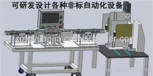 可研发设计各种非标自动化设备