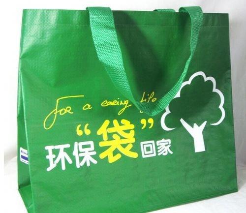 环保袋的定义