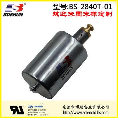 东莞电磁铁厂家供应24V直流电压的汽车投币机用圆管式电磁铁