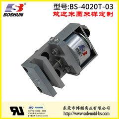 厂家供应电压24V直流式的圆管式打孔器专用电磁铁