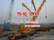 柳州吊車公司