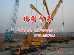 柳州吊车公司