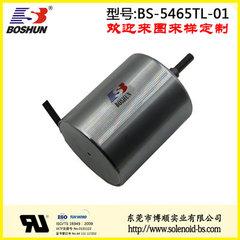 厂家供应电压24V直流式的汽车投币机用圆管式电磁铁推拉式