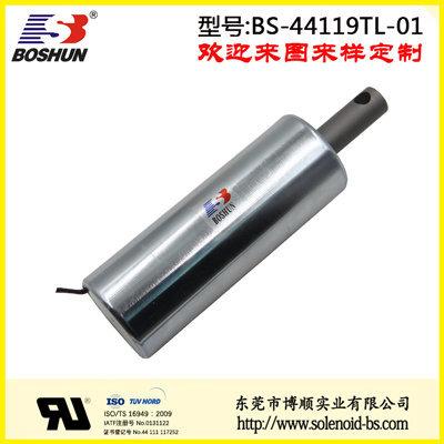 东莞电磁铁厂家供应自动化设备电磁铁螺线管长时间通电24V直流电压