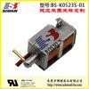厂家供应双向自保持力可达600g的保管箱电磁铁推拉式