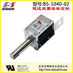 DC12V直流电磁铁、智能门锁电磁铁、推拉式电磁铁