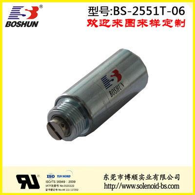 DC24V直流电磁铁、打标机电磁铁、圆管式电磁铁