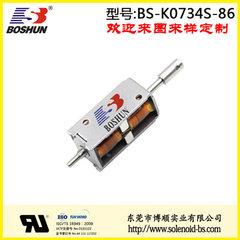 新能源电磁铁、充电桩电磁锁、DC24V直流电磁铁