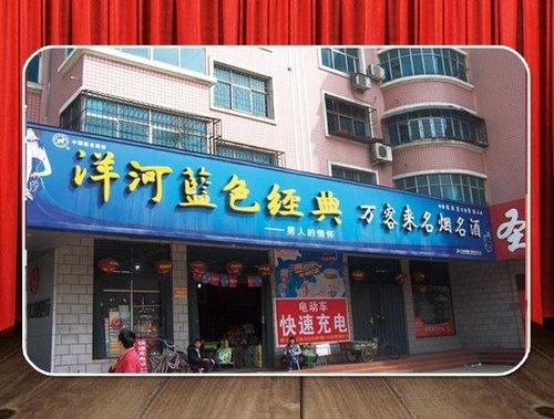 柳州廣告設計——迷你字