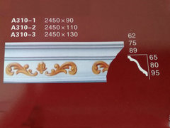 贵州石膏线生产
