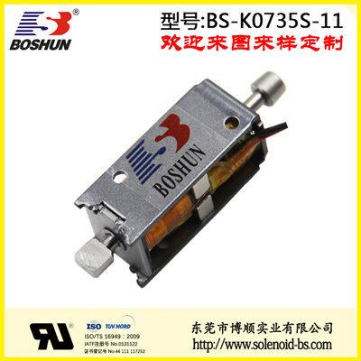 东莞电磁铁厂家供应双向自保持式的新能源电磁锁推拉式