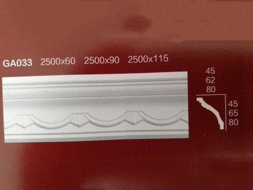石膏线窄框线设计