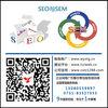 湘潭网站优化公司