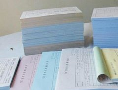 千赢官方下载自动复写纸千赢平台官网厂家