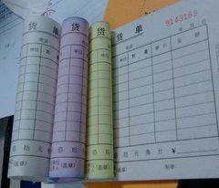 千赢官方下载自动复写纸千赢平台官网厂电话
